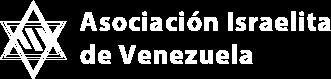 Asociación Israelita de Venezuela